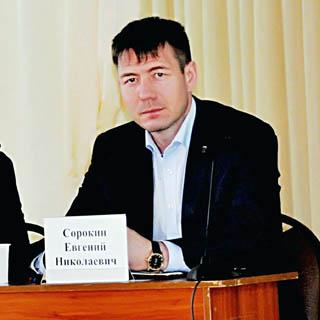 Новые назначения прошли в администрации Уссурийского городского округа