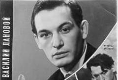 16 января родился Василий Лановой - советский и российский актер театра и кино