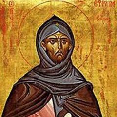 10 февраля День преподобного Ефрема Сирина