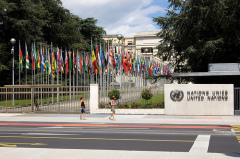 10 января Создана Лига Наций - первая международная политическая организация