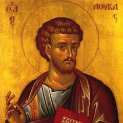 18 октября День евангелиста Луки