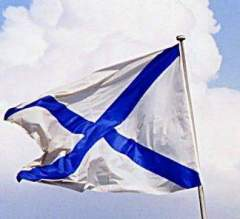 11 декабря Петром I учрежден Андреевский флаг в качестве официального флага Российского военного флота