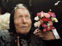31 января родилась Ванга - знаменитая болгарская ясновидящая