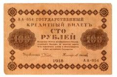12 ноября День работников Сбербанка России