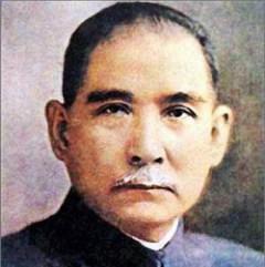 12 ноября родился Сунь Ятсен - китайский революционер-демократ