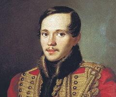 15 октября родился Михаил Лермонтов - русский поэт