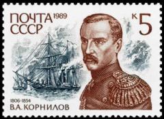 13 февраля родился Владимир Корнилов - вице-адмирал русского флота, герой Крымской войны