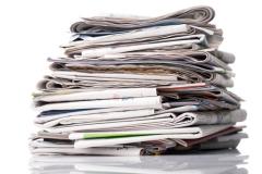 13 января День российской печати