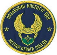 13 ноября Образовано Рязанское высшее воздушно-десантное командное училище