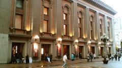 13 ноября Основан Государственный академический театр имени Евг.Вахтангова
