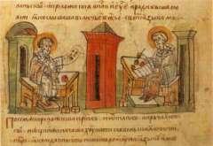 14 февраля День святых Кирилла и Мефодия в католической церкви