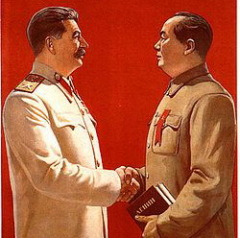 14 февраля В Москве подписан советско-китайский «Договор о дружбе, союзе и взаимной помощи»