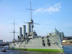 31 июля День военно-морского флота (День Нептуна)