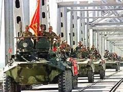 15 февраля Завершился вывод советских войск из Афганистана