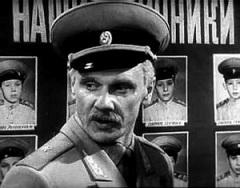 11 марта родился Георгий Юматов - советский киноактёр