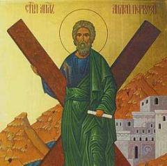 13 декабря День святого апостола Андрея Первозванного