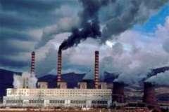16 февраля Вступил в силу Киотский протокол