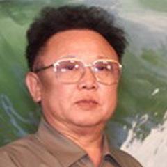 16 февраля родился Ким Чен Ир - корейский политический и государственный деятель, глава КНДР в 1994-2011 годах