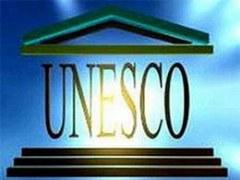16 ноября Учреждена Организация Объединенных Наций по вопросам Образования, Науки и Культуры — ЮНЕСКО