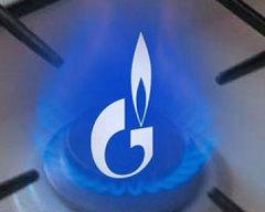 17 февраля Учреждено Российское акционерное общество «Газпром»