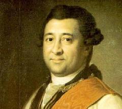 5 июня родился Иван Ганнибал - русский военачальник