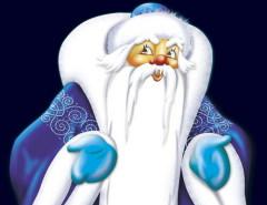18 ноября День рождения Деда Мороза