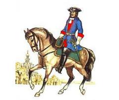 18 ноября Указ Петра I о добровольной записи в регулярные солдатские полки «изо всяких вольных людей»
