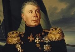 19 ноября родился Иван Крузенштерн - российский мореплаватель, адмирал, совершил первую русскую кругосветную экспедицию