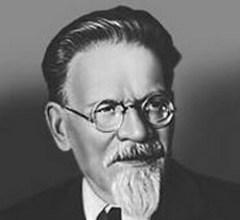 19 ноября родился Михаил Калинин - «всесоюзный староста», советский политический деятель