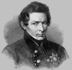 1 декабря родился Николай Лобачевский - русский математик, создатель неевклидовой геометрии