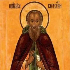 1 февраля День преподобного Саввы Сторожевского, Звенигородского