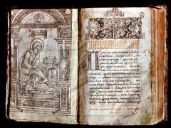 1марта В Москве вышла первая русская печатная книга «Апостол»