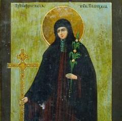 5 июня День преподобной Евфросинии