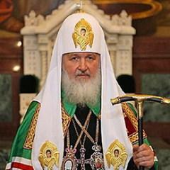 20 ноября родился Патриарх Кирилл - глава Русской православной церкви, Патриарх Московский и всея Руси