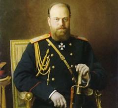 10 марта родился Александр III Романов - тринадцатый Российский император