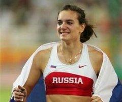 3 июня родилась Елена Исинбаева - прыгунья с шестом, двукратная олимпийская чемпионка