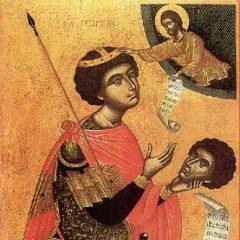 23 ноября День памяти святого Георгия Победоносца