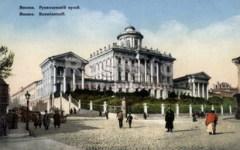 23 ноября В Санкт-Петербурге открылся для обозрения Румянцевский музей – первый в России частный публичный музей