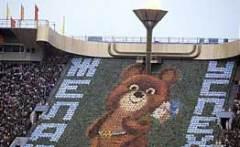 19 июля В Москве открылись XXII летние Олимпийские игры