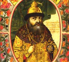 21 июля венчался на царство родоначальник династии Романовых Михаил Федорович