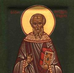 24 ноября День преподобного Феодора Студита, исповедника