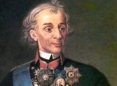 24 ноября родился Александр Суворов - русский полководец, генералиссимус
