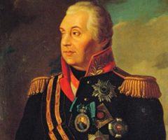 24 июля    В бою с турками фельдмаршал Михаил Кутузов лишился глаза