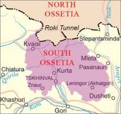 26 августа День признания независимости Южной Осетии