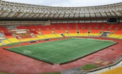 31 июля В Москве открылся Центральный стадион  Лужники