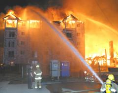 18 июля День создания органов государственного пожарного надзора