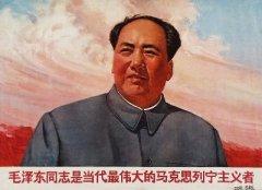 26 декабря родился Мао Цзэдун - китайский государственный и политический деятель 20 века
