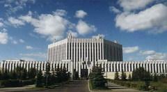26 ноября Основана Военная академия Генерального штаба Вооруженных Сил Российской Федерации