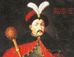 27 декабря родился Богдан Хмельницкий - гетман Войска Запорожского