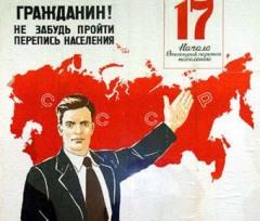28 августа началась Всероссийская статистическая перепись населения